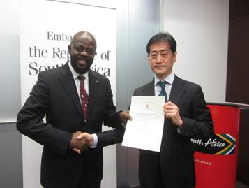 """K"""" LINE AWARDED CERTIFICATE OF APPRECIATION FOR SUPPORTING"""